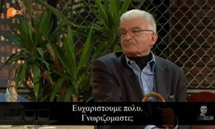 Επίτιμος Διδάκτορας του Πανεπιστημίου Αιγαίου ο Αργύρης Σφουντούρης-ο επιζών της Σφαγής του Διστόμου!