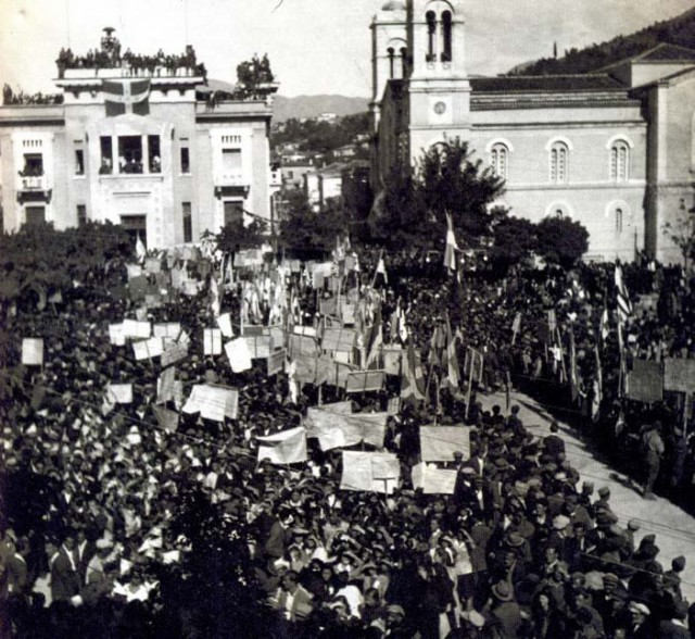 18 Οκτωβρίου 1944: η απελευθέρωση της Λαμίας