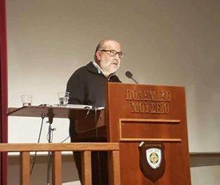 Η παρέμβαση του Λουκά Δημάκα στην εκδήλωση του ΕΣΔΟΓΕ