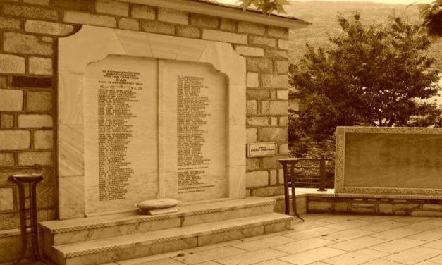 76 χρόνια από το Ολοκαύτωμα στη Δράκεια Πηλίου – Μια συγκλονιστική μαρτυρία για τη σφαγή άμαχου πληθυσμού από τους Ναζί.