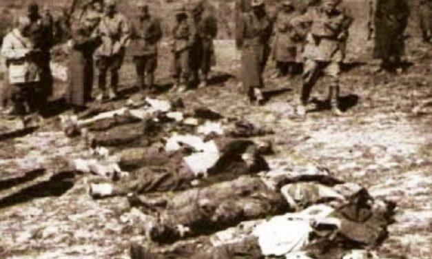 17 Φεβρουαρίου του 1943 – Η Σφαγή στο Δομένικο Ελασσόνας
