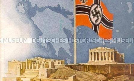 Ανακοίνωση του ΕΣΔΟΓΕ για την 79η μαύρη επέτειο της εισβολής της Βέρμαχτ στην Αθήνα