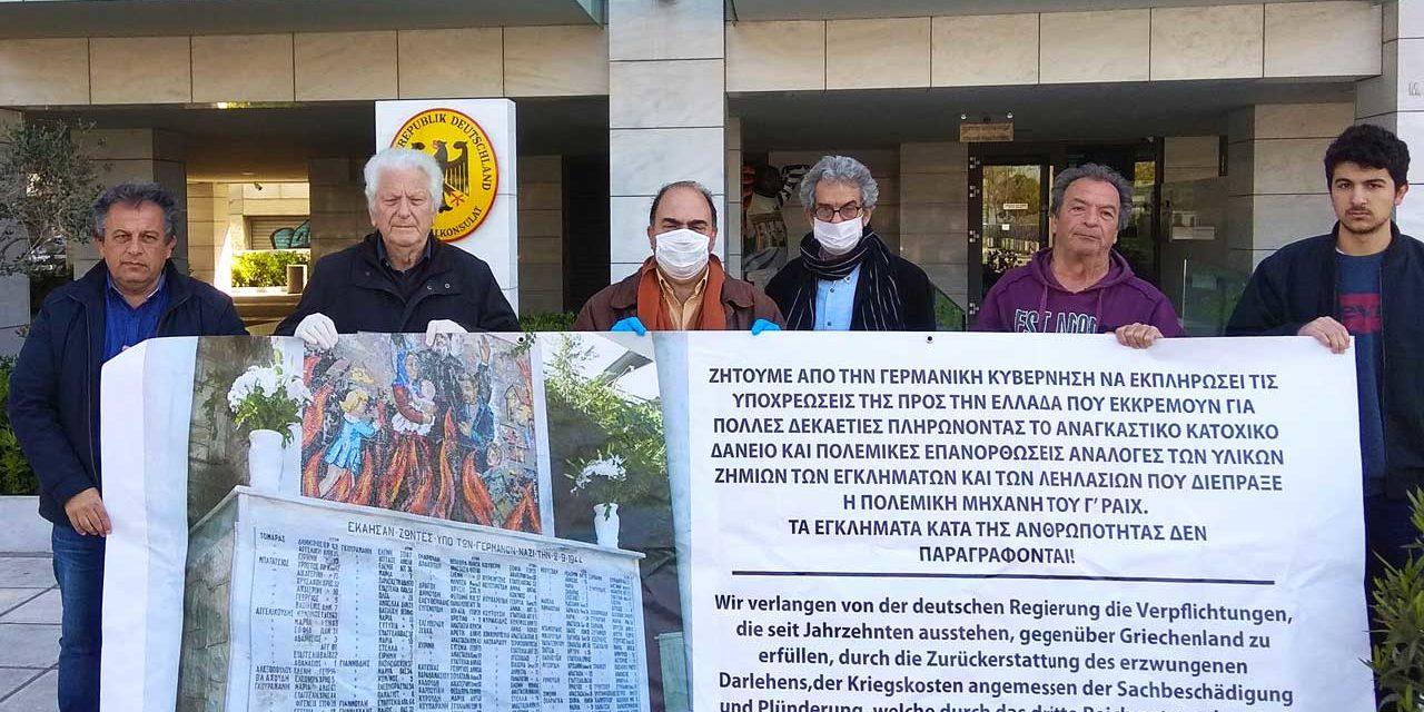 Διαμαρτυρία στο Γερμανικό Προξενίο Θεσσαλονίκης (9 Απριλίου 2020)