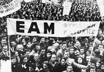 76 Χρόνια μετά τη Λήξη της Κατοχής Συνεχίζουμε Ανυποχώρητα τον Αγώνα για Δικαιοσύνη