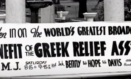 Ιστορικοί Περίπατοι – «Η εμπειρία της Κατοχής και της Αντίστασης στην Αθήνα» βίντεο ΕΡΤ