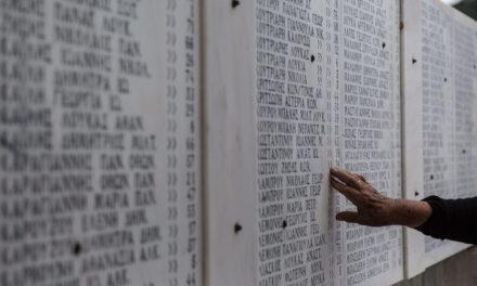 Οι Γερμανοί δεν ξέρουν για τα εγκλήματα των Ναζί στην Ελλάδα