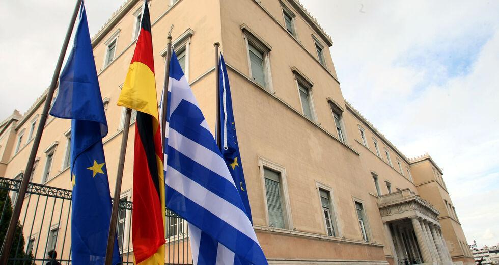 Κάτι τρέχει με το Ελληνογερμανικό Ιδρυμα Νεολαίας