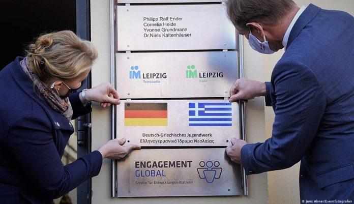 Αντιδράσεις για την κύρωση ελληνογερμανικής Συμφωνίας στο νομοσχέδιο της Κεραμέως