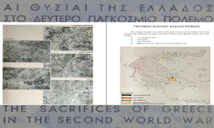Οι θυσίες της Ελλάδας στην Κατοχή – Αποσπασματικά στοιχεία του μεγέθους της καταστροφής από τους Ναζί στην έκθεση Κ. Δοξιάδη: