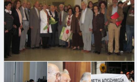 Συμπληρώθηκαν 25 χρόνια από την ίδρυση του Εθνικού Συμβουλίου Διεκδίκησης των Οφειλών της Γερμανίας προς την Ελλάδα.