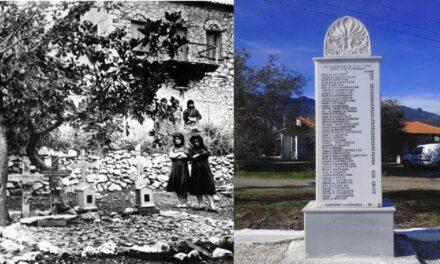 8 Ιανουαρίου 1944: Η σφαγή από τους Ναζί πενήντα αθώων Ελλήνων στον Υψηλάντη (Βρασταμίτες) Βοιωτίας