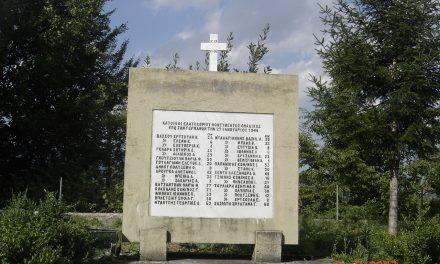 Ελατοχώρι Πιερίας: Η αιματηρή επιδρομή από τις δυνάμεις κατοχής – 1944