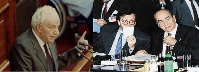Γερμανικές οφειλές : Τί υποστήριζαν το 1990 στη Βουλή;