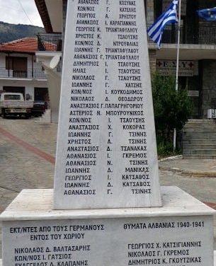 23η Φεβρουαρίου 1943: Η «μαύρη» μέρα για τον Άγιο Δημήτριο, το Λιβάδι Ολύμπου και το δήμαρχο Κατερίνης…