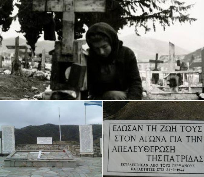 24/2/1944 Στις Βίγλες της Μεγαλόπολης οι Γερμανοί εκτελούν 204 ομήρους, που κρατούνταν στις φυλακές της Τρίπολης