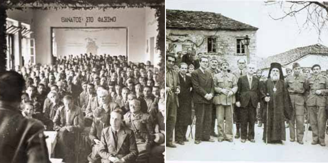10.3.1944: ιδρύεται η ΠΕΕΑ (Πολιτική Επιτροπή Εθνικής Απελευθέρωσης).
