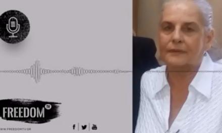 Συνέντευξη της Αλεξάνδρας Σάντα στον Prisma 91,6 (05/04/2020)