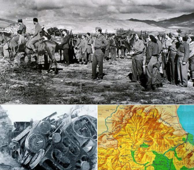 31/03/1944 Η ανατίναξη της Γερμανικής αμαξοστοιχίας με 600 νεκρούς και τραυματίες