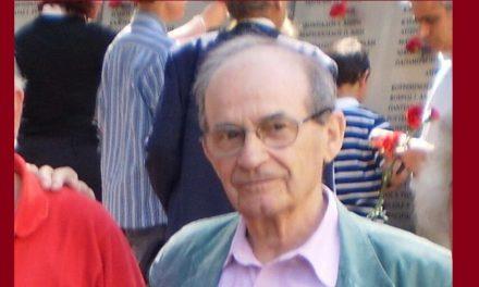 «Έφυγε» από τη ζωή ο αγωνιστής της Εθνικής Αντίστασης Μήτσος Παλαιολογόπουλος