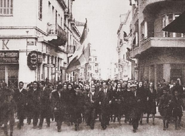 5 Μάρτη 1943: H μεγάλη νίκη της Αντίστασης – Ο Λαός ανατρέπει τα σχέδια των Ναζί
