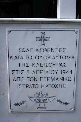 5 Απριλίου 1944: Το Ναζιστικό έγκλημα στην Κλεισούρα Καστοριάς
