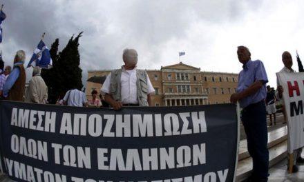 «Ανοιχτοί λογαριασμοί» με τις μνήμες από την Κατοχή στην Ελλάδα