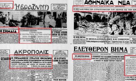 26 πρωτοσέλιδα για τη Μάχη της Κρήτης- Πώς την περιέγραψε ο φιλογερμανικός τύπος (εικόνες)