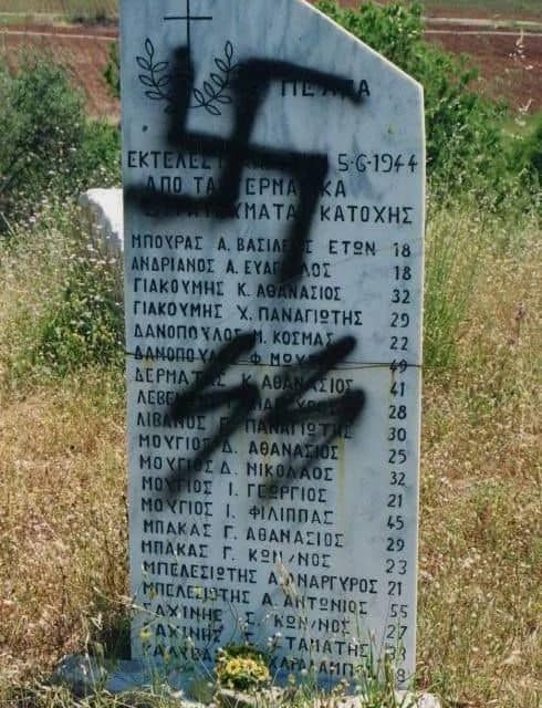 Οι ναζί εκτέλεσαν 235 πατριώτες στην Ανατολική Πελοπόννησο και τα νησιά τον Ιούνιο 1944 – Έρευνα του Σ. Αθανασίου