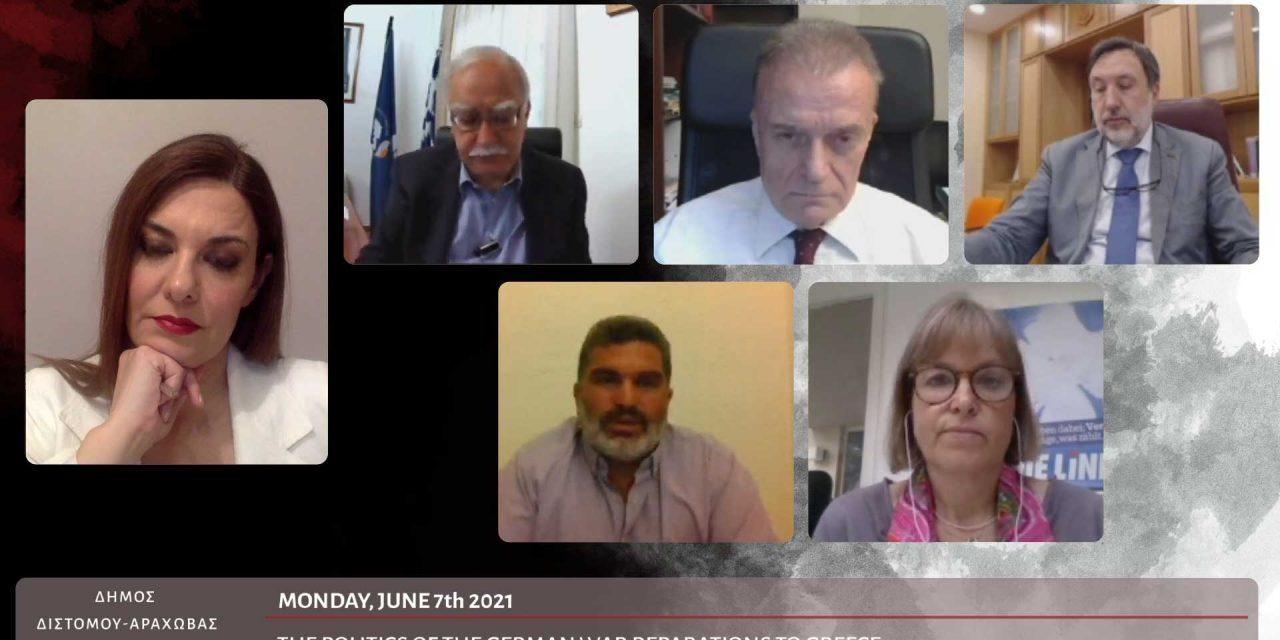 Δεύτερη ημέρα εργασιών του Συνεδρίου για τη Σφαγή του Διστόμου με θέμα «Πολιτική βούληση για την διεκδίκηση των πολεμικών οφειλών προς την Ελλάδα»