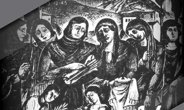 Εκδήλωση Μνήμης και Tιμής – Μνημόσυνο για την αλησμόνητη, ηρωίδα Καλαβρυτινή Μάνα στις 14 Αυγούστου 2021 ώρα 9 π.μ. στον Ιερό Ναό Κοιμήσεως Θεοτόκου στα Μαρτυρικά Καλάβρυτα πραγματοποιείται από την Ένωση Θυμάτων Καλαβρυτινού Ολοκαυτώματος